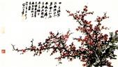 中國現代十大名家之張大千作品欣賞 :红梅.jpg