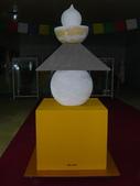 造塔-寶珠裝臟:P1060388.JPG