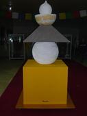 造塔-寶珠裝臟:P1060389.JPG