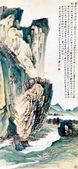 中國現代十大名家之張大千作品欣賞 :青绿山水.jpg