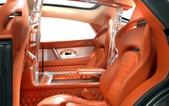 未來科技汽車駕駛艙:014.jpg