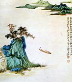 中國現代十大名家之張大千作品欣賞 :青绿山水2.jpg