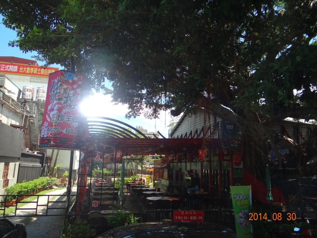 20140830花蓮與東澳:DSC08849.JPG