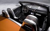 未來科技汽車駕駛艙:016.jpg