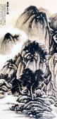 中國現代十大名家之張大千作品欣賞 :巨然夏山图.jpg