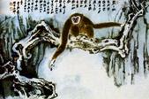 中國現代十大名家之張大千作品欣賞 :长臂猿.jpg
