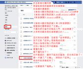 PIXNET-14hkl4o:建議新進學習順序_頁面_1.jpg