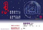 紫微學堂:上課講義(S00_初階第01期)封面20141010.jpg