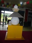 造塔-寶珠裝臟:P1060394.JPG