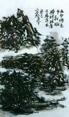 中國現代十大名家之黃賓虹作品欣賞:江行图轴.jpg