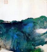 中國現代十大名家之張大千作品欣賞 :阔浦遥山2.jpg