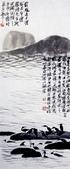 中國現代十大名家之齊白石作品欣賞:山水.jpg