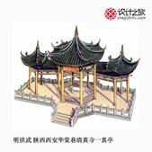 中国经典古建筑剖视图:8d3084dbgw1dyc32j2td6j.jpg