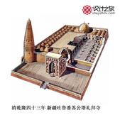中国经典古建筑剖视图:8d3084dbgw1dyc32bwcoqj.jpg