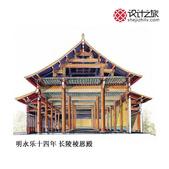 中国经典古建筑剖视图:8d3084dbgw1dyc3292xraj.jpg