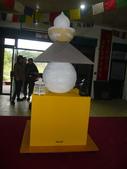 造塔-寶珠裝臟:P1060395.JPG
