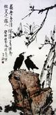 中國現代十大名家之李苦禪作品欣賞:八哥玉兰图.jpg