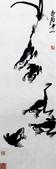 中國現代十大名家之齊白石作品欣賞:吊蛙.jpg