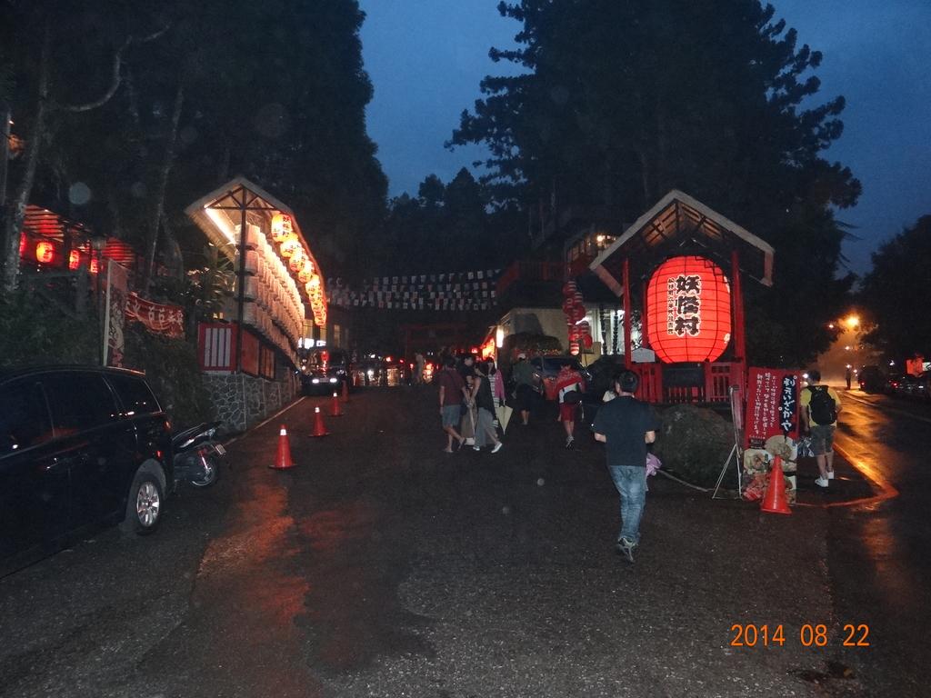 20140822妖怪村:DSC06479.JPG