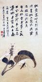 中國現代十大名家之張大千作品欣賞 :玉簪蚱蜢.jpg