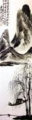 中國現代十大名家之齊白石作品欣賞:山水2.jpg
