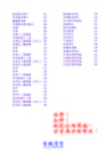 PIXNET-14hkl4o:上課講義(A00_初階第05期)V501_頁面_01.jpg