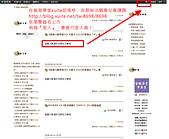 PIXNET-14hkl4o:《紫微學堂》學習社團與xuite網站使用教學_頁面_01.jpg
