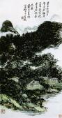 中國現代十大名家之黃賓虹作品欣賞:山水轴.jpg