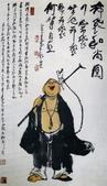 中國現代十大名家之李可染作品欣賞:布袋和尚.jpg