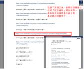 PIXNET-14hkl4o:建議新進學習順序_頁面_2.jpg