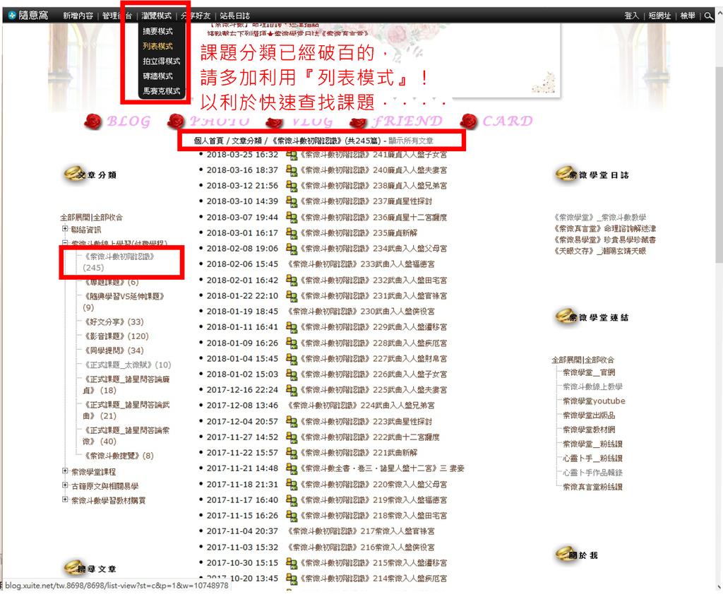 PIXNET-14hkl4o:建議新進學習順序_頁面_8.jpg