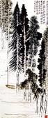 中國現代十大名家之齊白石作品欣賞:山水3.jpg