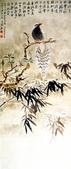 中國現代十大名家之張大千作品欣賞 :春枝栖禽.jpg