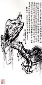 中國現代十大名家之劉海栗作品欣賞:松鹰图.jpg