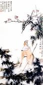 中國現代十大名家之張大千作品欣賞 :秋山独往.jpg