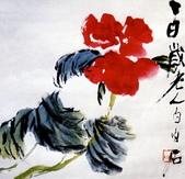 中國現代十大名家之齊白石作品欣賞:牡丹.jpg