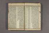 张三豐全書(古刻版):bunko19_f0290_0001_頁面_05.jpg