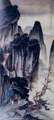 中國現代十大名家之張大千作品欣賞 :秋壑明泉.jpg