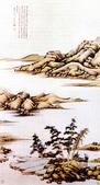中國現代十大名家之張大千作品欣賞 :仿倪云林秋水清空.jpg