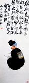中國現代十大名家之齊白石作品欣賞:不倒翁.jpg