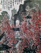 中國現代十大名家之李可染作品欣賞:人在万点梅花中.jpg