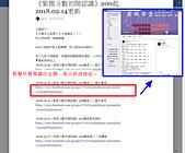 PIXNET-14hkl4o:《紫微學堂》學習社團與xuite網站使用教學_頁面_11.jpg