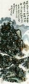 中國現代十大名家之黃賓虹作品欣賞:山水轴5.jpg