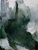 中國現代十大名家之張大千作品欣賞 :黄山文笔峰.jpg