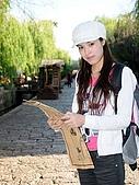 麗江大研古城:NKN_A01.jpg