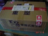 日誌用相簿:DSC03981.JPG