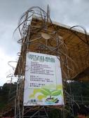 2012宜蘭綠色博覽會:2012宜蘭綠色博覽會 (21).JPG