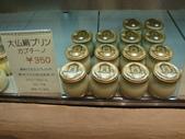 2011日本奈良散策:奈良商品 (41).JPG