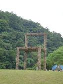 2012宜蘭綠色博覽會:2012宜蘭綠色博覽會 (49).JPG