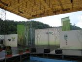 2012宜蘭綠色博覽會:2012宜蘭綠色博覽會 (24).JPG
